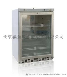 標本貯存冰箱