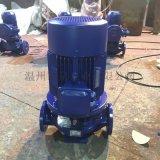 ISG立式管道離心泵 迴圈泵 空調泵 冷卻給水泵