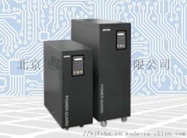 科士达GP802H精品小型工频UPS电源