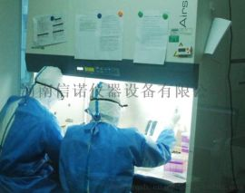 河北使用生物安全柜在细菌检测中应用