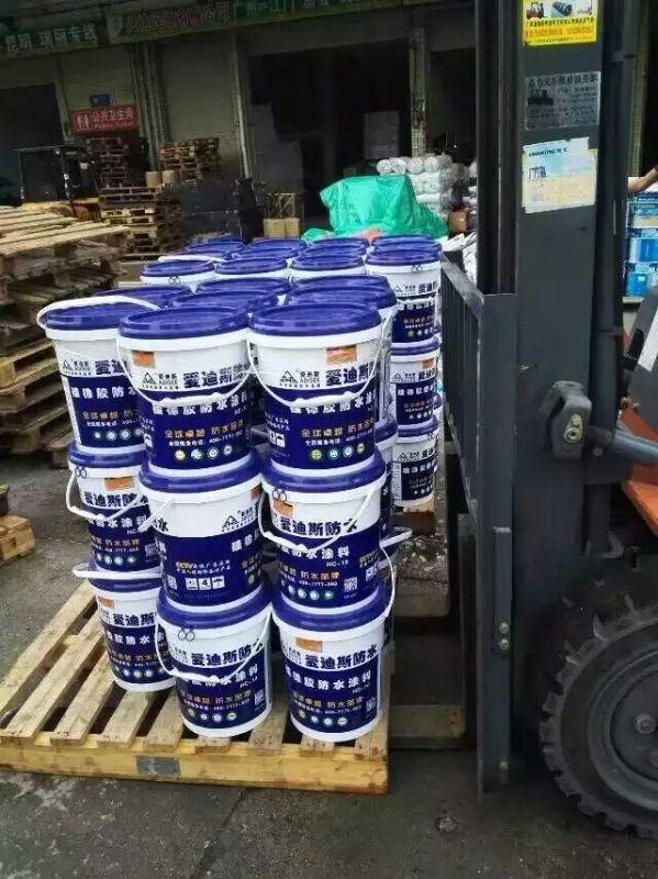 地下室水泥基滲透結晶防水塗料施工工藝