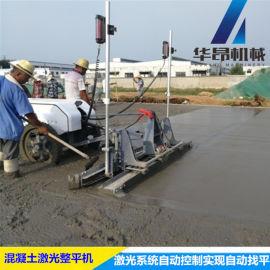 山东华昂小型混凝土激光整平机,路面自动整平机