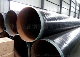 3PE防腐钢管生产厂家沧州