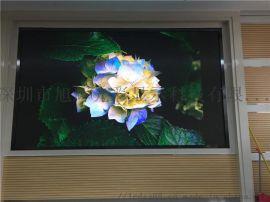 室内小间距高清电子屏幕led电子屏幕滚动视频电视屏幕发光字屏幕室内户外全彩屏幕发光字