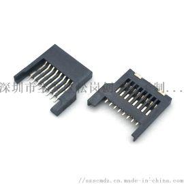 TF简易全塑卡座内焊 TF卡座连接器8P