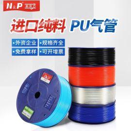 新同力氣源管、8*5透明氣源管、 空壓機氣源管