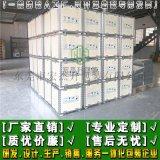東莞供應可拆卸鋼帶木箱 鍍鋅燻蒸鋼帶箱