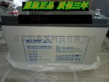 理士2V200AH蓄电池