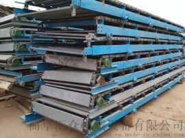 伸缩式链板输送机 链板输送机生产线 六九重工 链板