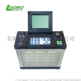 LB-70C型自动烟尘(气)测试仪