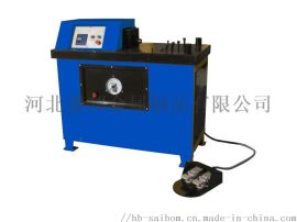 赛邦铁艺机械液压成型机,弯花机,鱼尾机
