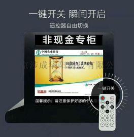 多功能桌面集线器-9年   涉成华阳直销