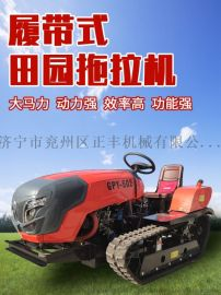 50**履带拖拉机 柴油四缸履带拖拉机