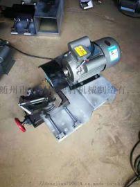 厂家供应菇木粉碎机刀片磨刀机 电动砂轮磨刀机