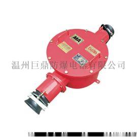 200A 10KV 两通 矿用隔爆型高压电缆接线盒