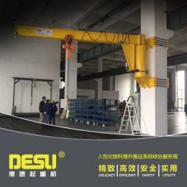 WJB欧式1T电动180度旋转墙壁式悬臂吊