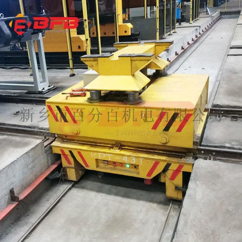 搬运铝卷小负载电动平车, 运输轨道车