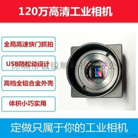 新款硬件黑白120万高速高清工业相机