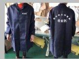 藍大褂廠家,合肥藍大褂供應商-顧然服飾