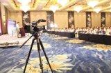 上海全境会议活动视频拍摄制作服务