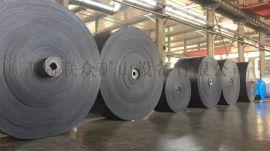 钢丝绳胶带 钢丝绳输送带根据要求定制