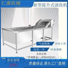 3500型果蔬清洗机 全自动高压喷淋洗菜机