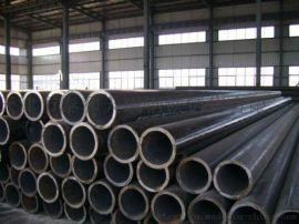 黑龙江Q345D低温无缝钢管批量供应