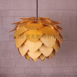 北欧现代个性创意木艺吊灯餐厅新松果咖啡厅菠萝吊灯