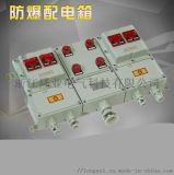 隆業直供—優質BXMD配電箱