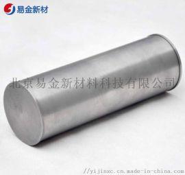 钛锆钽钼铌TiZrTaMoNb熔炼各种体系高熵合金 难熔和变形合金
