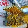 固定式剪叉升降平台 电动剪叉升降货梯
