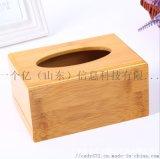 竹紙巾盒 廠家直銷桌面收納木紙巾盒
