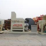 JS1500型强制式双卧轴搅拌机 厂家**