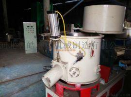 河北智皓机械提供塑料废丝团粒机图片