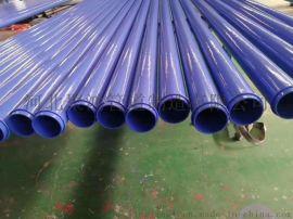 地埋供水管道用3pe防腐钢管