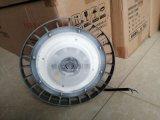 歐司朗皓睿二代70W廠房LED工礦燈