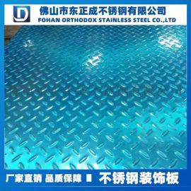 深圳304不锈钢冲轧板,不锈钢防滑板厂家