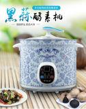 千寿康黑蒜机家用多功能酵素机酸奶纳豆果酒果醋发酵机
