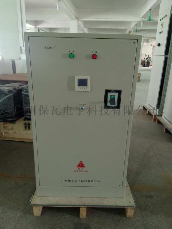 SJD-LD-120智慧路燈節電控制器