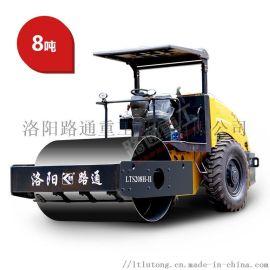 8吨压路机全液压行走驱动后轮胎油面压路机