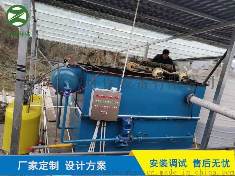 瀘州市養豬場污水處理設備 氣浮過濾一體機 竹源供應