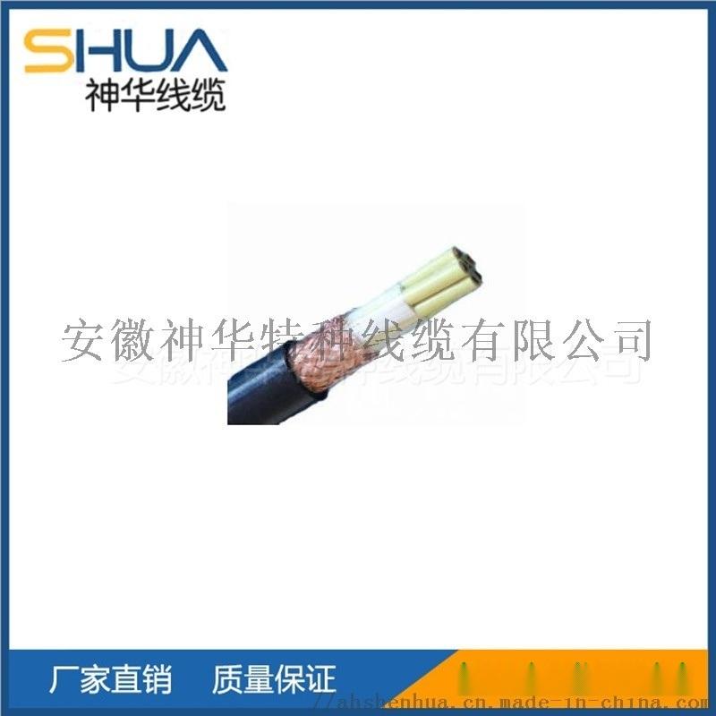 出售氟塑料绝缘和护套耐高温(控制)电缆