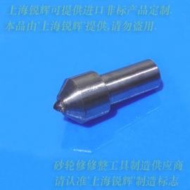 高硬度八面体2.5克拉天然钻石砂轮修整刀