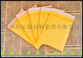 供应黄色 白色牛皮纸气泡信封袋 防震泡沫包装袋定制