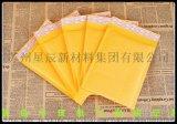 供應黃色 白色牛皮紙氣泡信封袋 防震泡沫包裝袋定制