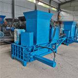 全自動玉米秸稈壓縮打包機, plc控制壓塊打包機
