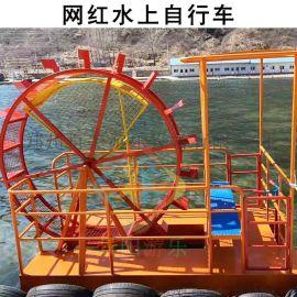 户外景区公园水上自行车无动力脚踏船游乐设备