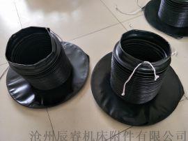 整体式圆形油缸防尘罩 沧州辰睿油缸防尘罩