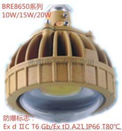 防爆免维护节能灯(LED)BRE8650