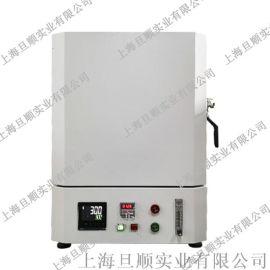 小型高温无氧烘箱 桌上型无氧烤箱 450度高温无氧箱